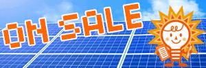 太陽光案件紹介のイメージ